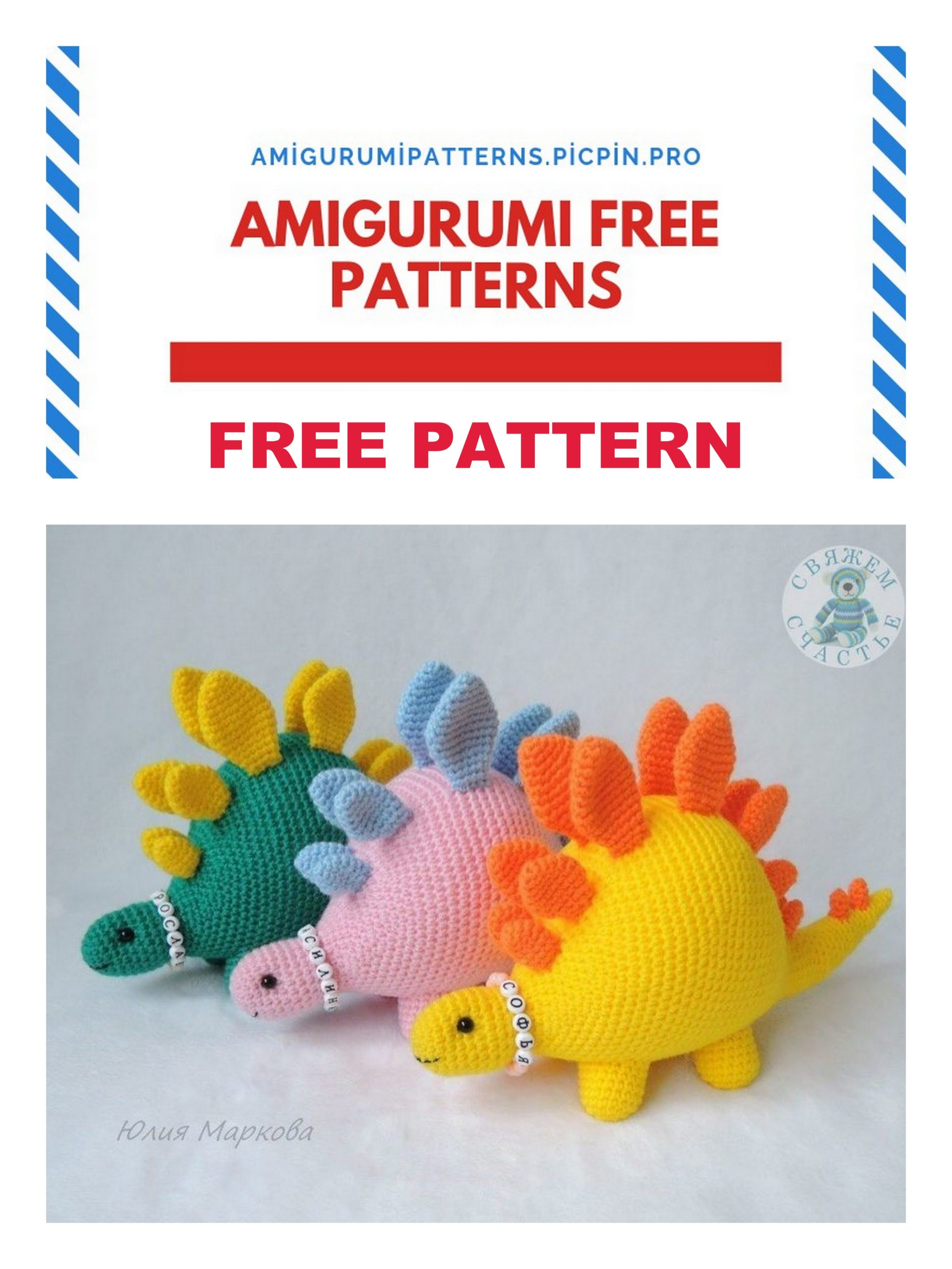 Tiny Dinosaur Amigurumi - Free Pattern | Crochet patterns ... | 2560x1921