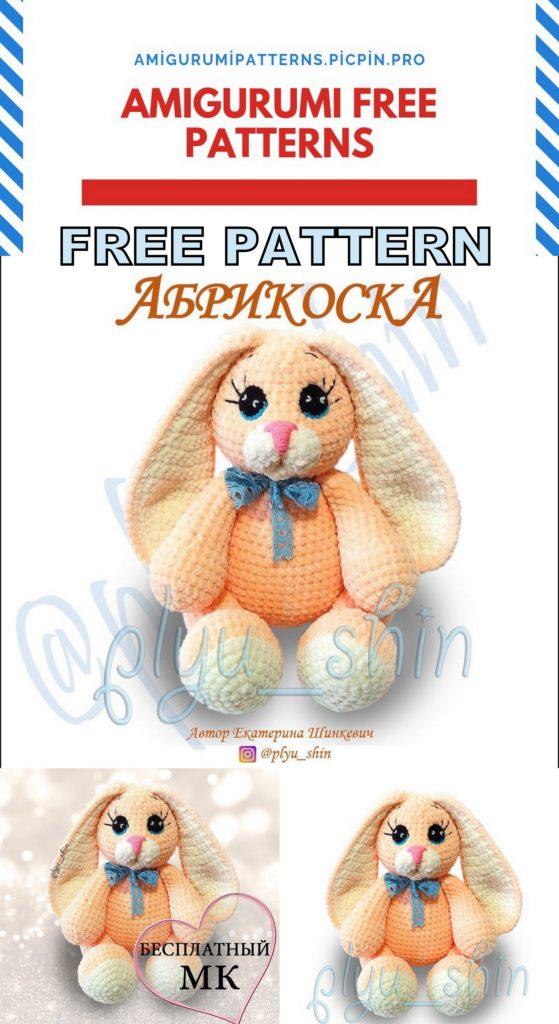 Amigurumi Bunny with Velvet Rope Free Crochet Pattern
